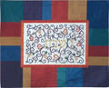 Embroidered Challah Cover Pomegranates Multicolor (EM-CMD7)