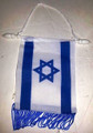 """3""""x5"""" Israeli flag Wall Hanging with blue fringes (I-WH)"""