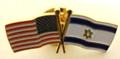 Israeli American Flag Lapel Pin (I-IALP)
