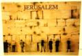 "3 D Jerusalem ""Kotel""  post card (GC-36485)"