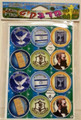 Israel Symbols Stickers 10 pages (124040)