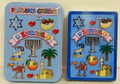 """Playing Cards In tin box ISRAEL 4"""" (60074-1)"""