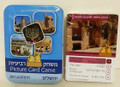 Picture Card Game JERUSALEM Reviot TIN BOX (27279-6)
