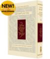 The Koren Rosh Hashana Machzor Sacks SEPHARAD Compact H/E (BK-MKRHSC)