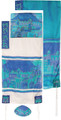 "Yair emanuel Hand-Painted Silk Tallit  - Jerusalem Gate 21"" x 77""  TS-4"