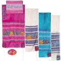 "Yair emanuel Hand-Painted Silk Tallit  - The Twelve Tribes 21"" x 77""  TS-7"