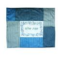 Emanuel Shabbat Hot Plate /  Plata Cover  Shabbat Shalom Blue (EM-PCE3)