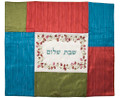 Emanuel Shabbat Hot Plate /  Plata Cover Shabbat Shalom Multi Color (EM-PCE4)