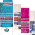 "Yair emanuel Hand-Painted Silk Tallit  - Jerusalem dove 21"" x 77""  TS-8"