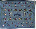 Emanuel Embroidered Tallit Bag Pomegranate Blue (EM-TBC-2B)