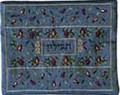 Emanuel Embroidered Tfillin Bag Pomegranates Blue (EM-TFC-2B)