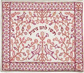 Embroidered Tallit Bag Paper cut MAROON (EM-TBC-17M)