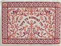 Embroidered Tefillin Bag Paper cut MAROON (EM-TFC-17M)