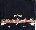 Velvet Embroidered Tallit Bag Jerusalem Colored (EM-TV-1)