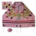 Yair emanuel Embroidered Raw Silk Tallit  - Tree of life - Pomegranates pink TFA-12