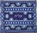 Emanuel Full Embroidered Tallit Bag Blue (EM-TBB-1B)