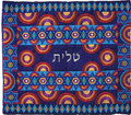 Emanuel Full Embroidered Tallit Bag Multi Color (EM-TBB-1M)
