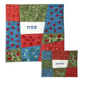 Embroidered Matzah Cover- Multicolor (EM-MMA4)