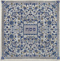Embroidered Matzah Cover- Oriental Blue (EM-MMC2)
