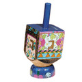 Emanuel Painted Small Dreidel With Stand (Nes Haya PO) (EM-DRS-2A)