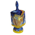 Emanuel Painted Extra Large Dreidel With Stand (EM-DXL-3)