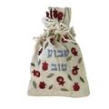 Embroidered Spice Bag Pomegranates (EM-BBE-2)