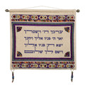 Wall Hanging Linen BLESSING Dark shade (em-wj-1)