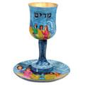 Emanuel Miriam's Cup- Exodus (EM-CU7)