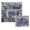 Hand Embroidered Matza Cover Jerusalem Blue (EM-MHE4)