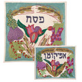 Hand Embroidered Matza Cover (EM-MHE9)