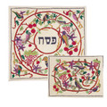 Hand Embroidered Matza Cover Birds Colored (EM-MHE11)