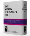 Koren Jerusalem Bible (BK-KJB)