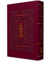 The Koren Chumash H/E H/C Personal Size Burgundy Leather (BK-TKCPL)