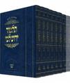 Koren Talmud Yerushalmi (BK-TY)