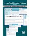Living the Halachic Process Volume#2  (BKE-LTHP)