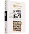 Koren Talmud Bavli Volume # 16 (Black & White) Kesubot part 1(BK-KTBBW16)