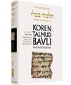 Koren Talmud Bavli Volume # 16 (Black & White) Kesubot part 1(BK-KTBBW16)