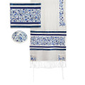 Tallit- Embroidered the Matriarchs- blue (EM-TAH2B)
