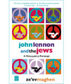 John lennon and the Jews (BKE-JLATJ)