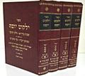 Yalkut Yosef Shabbos - Rav Ovadia Yosef (4 vol set) ילקוט יוסף (BK-YYS4)