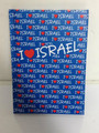 "I Love Israel Notebook Blue 4.5"" x 6"" (36455-1)"