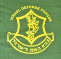 IDF T-Shirt Kids