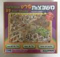 Squares Game- 39 Avot M'lachot (GM-4571)