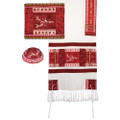 Tallit- Full Embroiderey Pomegranates- Pink (EM-TAH3P)
