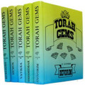 Torah Gems 5 volume Set (BKE-TG5VS)