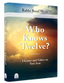 Who Knows Twelve? Themes and Values in Trei Asar by Rabbi Berel Wein (BKE-WKT)
