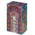 Yair Emanuel Rectangular Tzedakah (Charity) Box - Armenian TZS-3