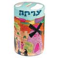 Yair Emanuel Round Tzedakah (Charity) Box -Jerusalem TZR-4