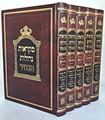 Chumash Mikraot Gedolot : (HaBahir) [5 volumes] / חומש הבהיר מקראות גדולות-ה' כרכים (BK-MGHAB)