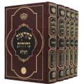 """Chumash Hamolei - Mikraos Gedolos / חומש מקראות גדולות - המלא - בלום - ה""""כ גדול (BK-MGHM)"""